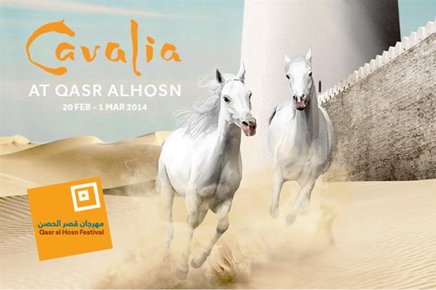 Cavalia_Qasr-al-Hosn_750x500